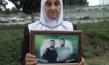 محكوم 3 مؤبدات و16 عاما: رفض تخفيف حكم الأسير محمد إغبارية