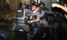 اعتقال 3 شبّان في ساحة باب العامود