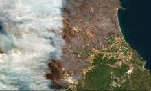 حرائق الغابات في اليونان صورة من الفضاء