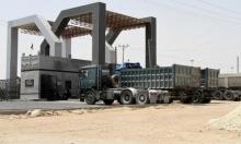 غزة:سلطات الاحتلال تتراجع عن السماح بتصدير واستيراد سلع