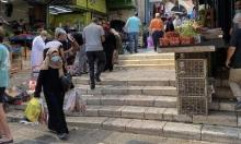 حملة لسلطات الاحتلال ضدّ محال تجارية في القدس
