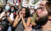 الأزمة المعيشيّة بلبنان: توقّف مطاحن حبوب عن العمل وانقطاع وشيك للغاز المنزليّ