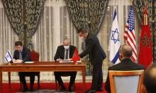إسرائيل ستقيم منظومة سايبر في المغرب