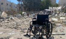 الاحتلال يجبر خمسة مقدسيين على هدم منازلهم في بيت حنينا