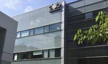 مقرّرو الأمم المتحدة يطالبون بوقف مؤقت لبيع أجهزة التجسس