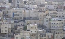 باستثناء 17 منشأة.. محكمة الاحتلال تجمد هدم منازل بسلوان
