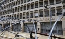 لبنان: دياب يرفض دعوة عون لجمع الحكومة بشكل استثنائي