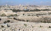 حَجر القدس: عن الاستعمار في المِعمار