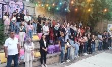 تخرج الفوج الرابع عشر من طلاب منحة روضة بشارة - عطا الله