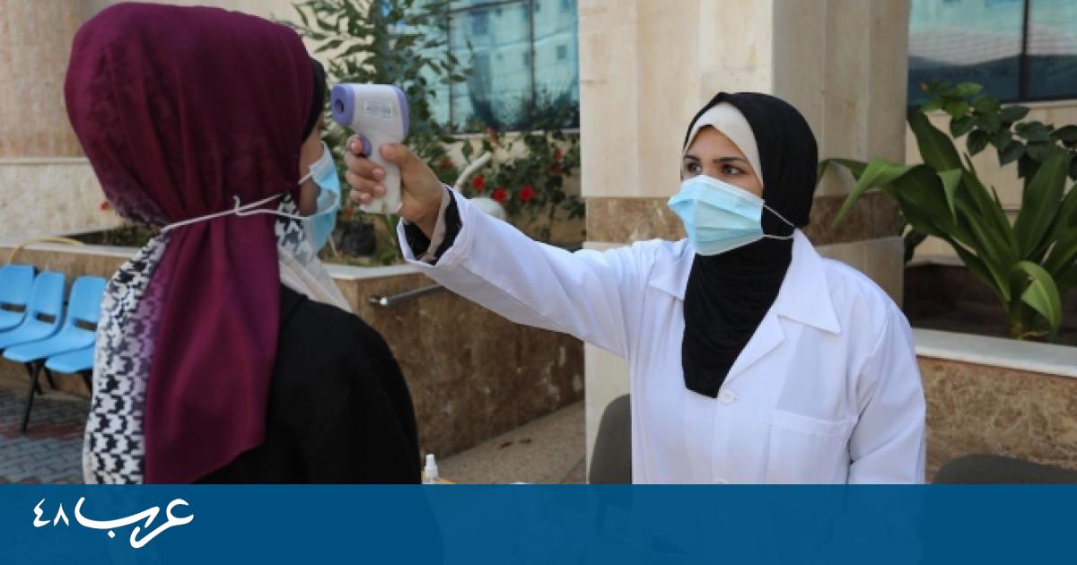 الصحة الفلسطينية: حالة وفاة و451 إصابة جديدة بكورونا