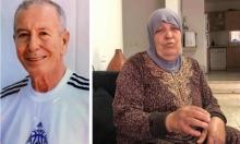 يافة الناصرة: تفاقم حالة الأسير موفق عروق الصحية