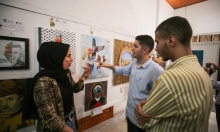 غزة: معرض فني يحاكي قضايا الفلسطينيين تحت الاحتلال