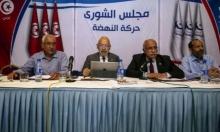 """تونس: """"النهضة"""" تطالب برفع تجميد البرلمان وتعيين رئيس للحكومة"""