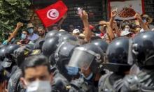 تونس ما بعد 25 يوليو... اتّجاهات الأزمة واحتمالاتها