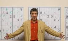 """وفاة ماكي كاجي """"أب السودوكو"""" الياباني عن 69 عاما"""