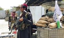 خلفيّات عودة طالبان إلى حكم أفغانستان وتداعياتها