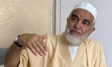 تمديد العزل الانفراديّ بحقّ الشيخ رائد صلاح حتى نهاية محكوميّته