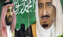 تقرير: لإسرائيل مصلحة واضحة بالحفاظ على استقرار ومكانة السعودية