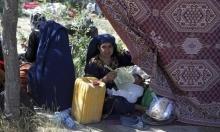 صندوق النقد يحجب موارده المالية عن أفغانستان