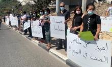 جمعيات نسوية تدين قرار تسريح 89 سجينا أدينوا عنف عائلي واعتداءات جنسية