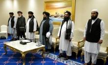 تحليلات: إسرائيل تحاول الاستفادة من أحداث أفغانستان.. دون نجاح
