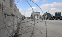مصر تغلق معبر رفح البري اعتبارا من الإثنين