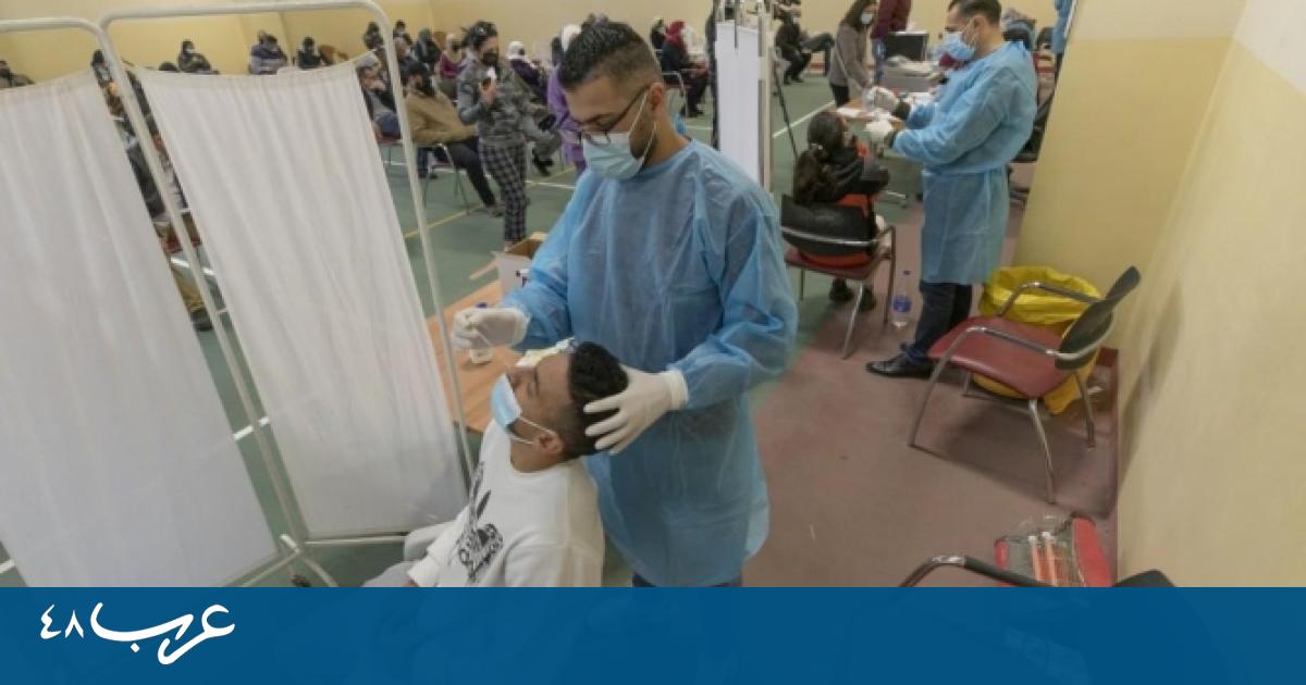 الصحة الفلسطينية: 5 وفيات و1366 إصابة جديدة بكورونا