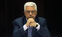"""تقرير: """"على إسرائيل الاستعداد وإنشاء ظروف تمنع سقوط عباس"""""""