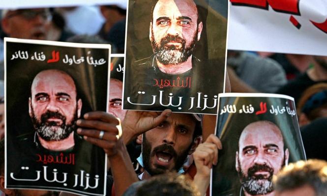 الاعتقالات في الضفّة الغربيّة... الثقافة والمثقّف المقموع   آراء