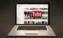 """""""يوتيوب"""" تدافع عن إستراتيجيتها لمكافحة المعلومات المضللة"""