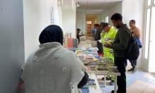 دورة مالمو 2021: انطلاق معرض الكتاب العربي في أوروبا