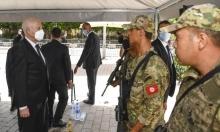 """العفو الدولية تدعو الرئيس التونسيّ لإنهاء """"حظر السفر التعسفيّ"""""""