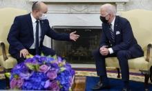 لقاء بايدن وبينيت: لا تفاهمات جديدة باستثناء منع عودة نتنياهو