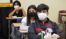 """""""الصحة العالمية"""" تُدرج المُدرّسين ضمن شرائح أولولية التطعيم"""