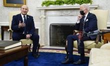 قمة بايدن - بينيت: هل تنجح في إعادة ضبط العلاقة الأميركية - الإسرائيلية؟