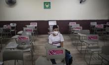 السعوديّة: منع الجوالوالتصوير في المدارس