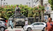 تونس:تحديد أسعار سلع رئيسيّة لمواجهة الاحتكار