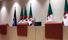 خلفيّات قرار الجزائر قطع العلاقات الدبلوماسيّة مع المغرب وتداعياته