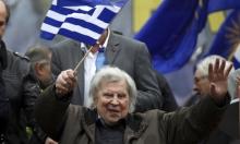 """الموت يغيّب الموسيقار  اليونانيّميكيس ثيودوراكيس ملحن """"زوربا"""""""