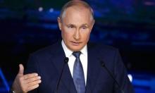 روسيا تحظر 6 منصات للتواصل الاجتماعي