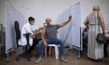 الصحة الإسرائيلية: 32 وفاة بكورونا و11210 إصابات جديدة