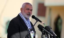 هنية: حماس تواصل جهود الإفراج عن الأسرى في سجون الاحتلال