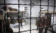 نقل الأسير القواسمة المضرب عن الطعام للمشفى جرّاء تدهور صحته