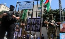 """تقرير: مصر تسعى إلى تحريك ملف تبادل الأسرى بين إسرائيل و""""حماس"""""""