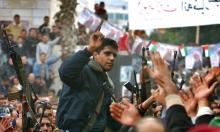 """#نفق_الحرية: فلسطينيون يعلّقون على فرار الأسرى من سجن """"جلبوع"""""""