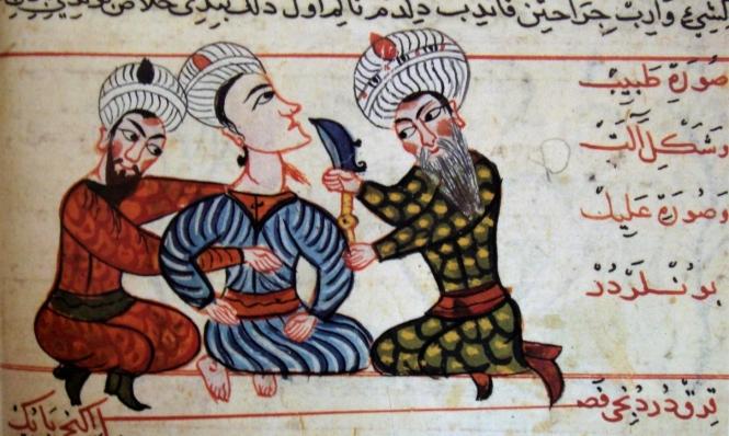 من الحضارة العربيّة إلى الحضارة العربيّة الإسلاميّة   فصل