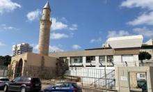 مخطّط يستهدف المسجد الأبيض في حيفا: تخوّفٌ من هدمه... وطمس لتاريخه