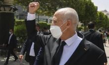 """الرئيس التونسي يُحذّر من """"محاولات تسلل"""" إلى الأجهزة الأمنية"""