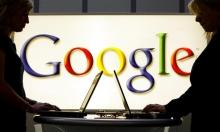 """بين المكاتب والعمل عن بعد: """"جوجل"""" ترى المستقبل في النمط الهجين"""