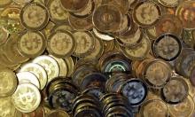 """انخفاض قيمة """"بيتكوين"""" بـ7 آلاف دولار وتراجع العملات الافتراضية"""